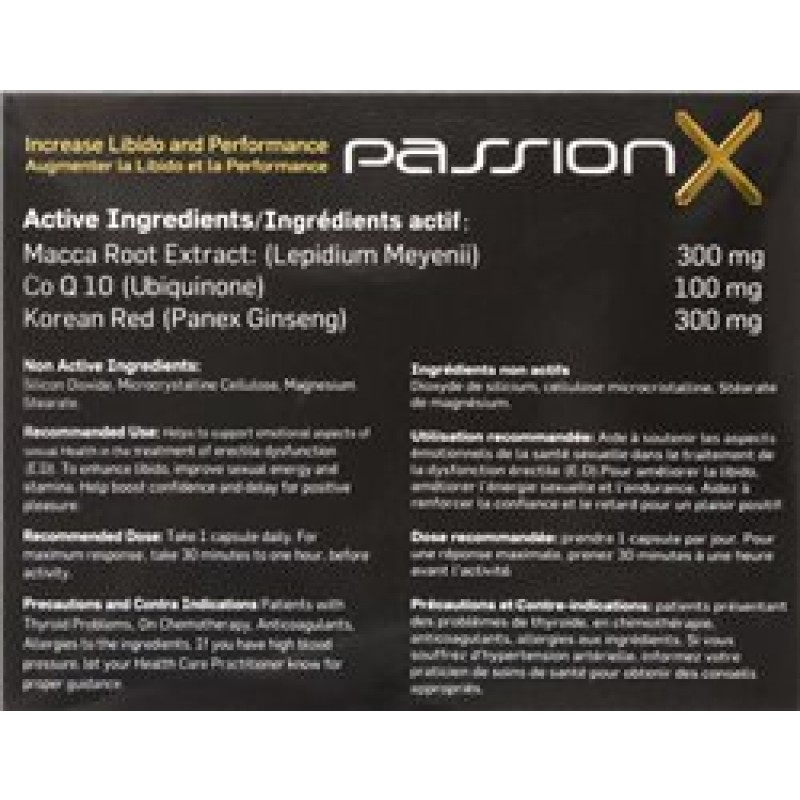 Passion X Libido Enhancement Pills- Pack of 10